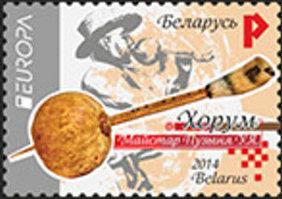 Kalebas postzegel Belarus