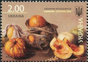 Pompoen postzegel Oekraine