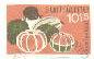 Pompoen postzegel Suriname